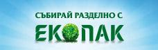 ЕКОПАК България